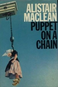 Puppet On A Chain DJ